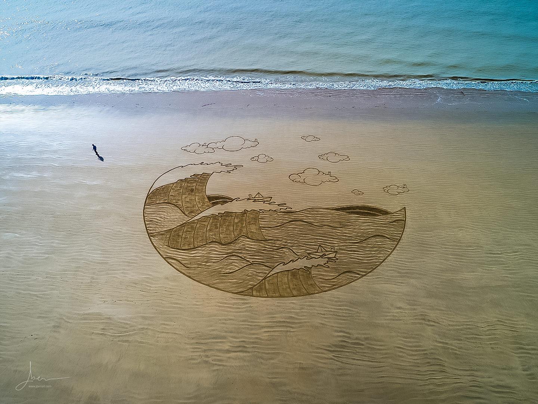 Beach art kodoma attack